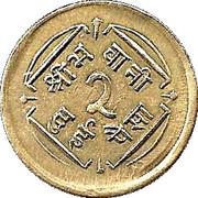 2 Paisa - Mahendra Bir Bikram (Coronation) – reverse