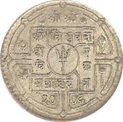1 Rupee - Tribhuwan Bir Bikram -  obverse