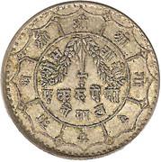 1 Rupee - Tribhuwan Bir Bikram -  reverse