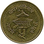 5 Rupees - Birendra Bir Bikram Shah (magnetic) -  obverse