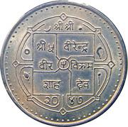 300 Rupees - Birendra Bir Bikram (Constitution) – obverse
