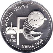 500 Rupees - Birendra Bir Bikram (World Cup) – reverse