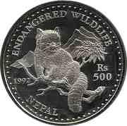 500 Rupees - Birendra Bir Bikram (Red Panda) – reverse