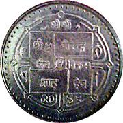 300 Rupees - Birendra Bir Bikram (Krishi Bikash Bank) – obverse
