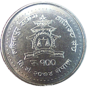 100 Rupees (Lalitpur Chamber of Commerce) – obverse