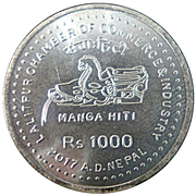 1000 Rupees  (Lalitpur Chamber of Commerce) – reverse