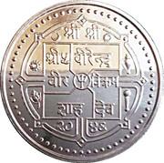 500 Rupees - Birendra Bir Bikram (Matured Dipendra) – obverse