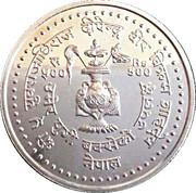 500 Rupees - Birendra Bir Bikram (Matured Dipendra) – reverse