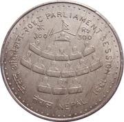 300 Rupees - Birendra Bir Bikram (Parliament Session) – reverse