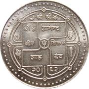 500 Rupees - Gyanendra Bir Bikram (50th Anniversary of Nepal-United Nations) – obverse