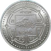 1000 Rupees (Centenary of Tri-Chandra College) – reverse