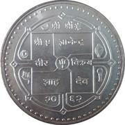 1000 Rupees - Gyanendra Bir Bikram (Rotary) – obverse