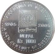 1000 Rupees - Gyanendra Bir Bikram (Rotary) – reverse
