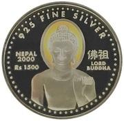 1500 Rupees - Birendra Bir Bikram (Lord Buddha) – reverse
