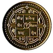 100 Rupees (Lord Buddha) – reverse