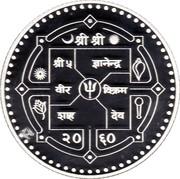 2000 Rupees - Gyanendra Bir Bikram (Mt. Everest) – obverse