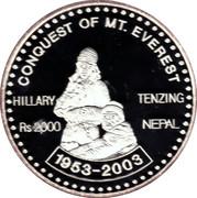 2000 Rupees - Gyanendra Bir Bikram (Mt. Everest) – reverse