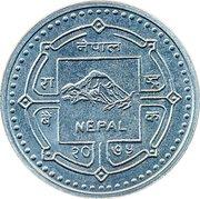 100 Rupees (SEBON) – obverse