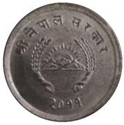2 Paisa - Tribhuvana Bir Bikram – obverse