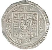 2 Mohars - Surendra Bir Bikram – obverse