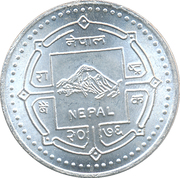 1000 Rupees (Birth Centenary Year of Archeological and Cultural Expert Satyamohan Joshi) – reverse