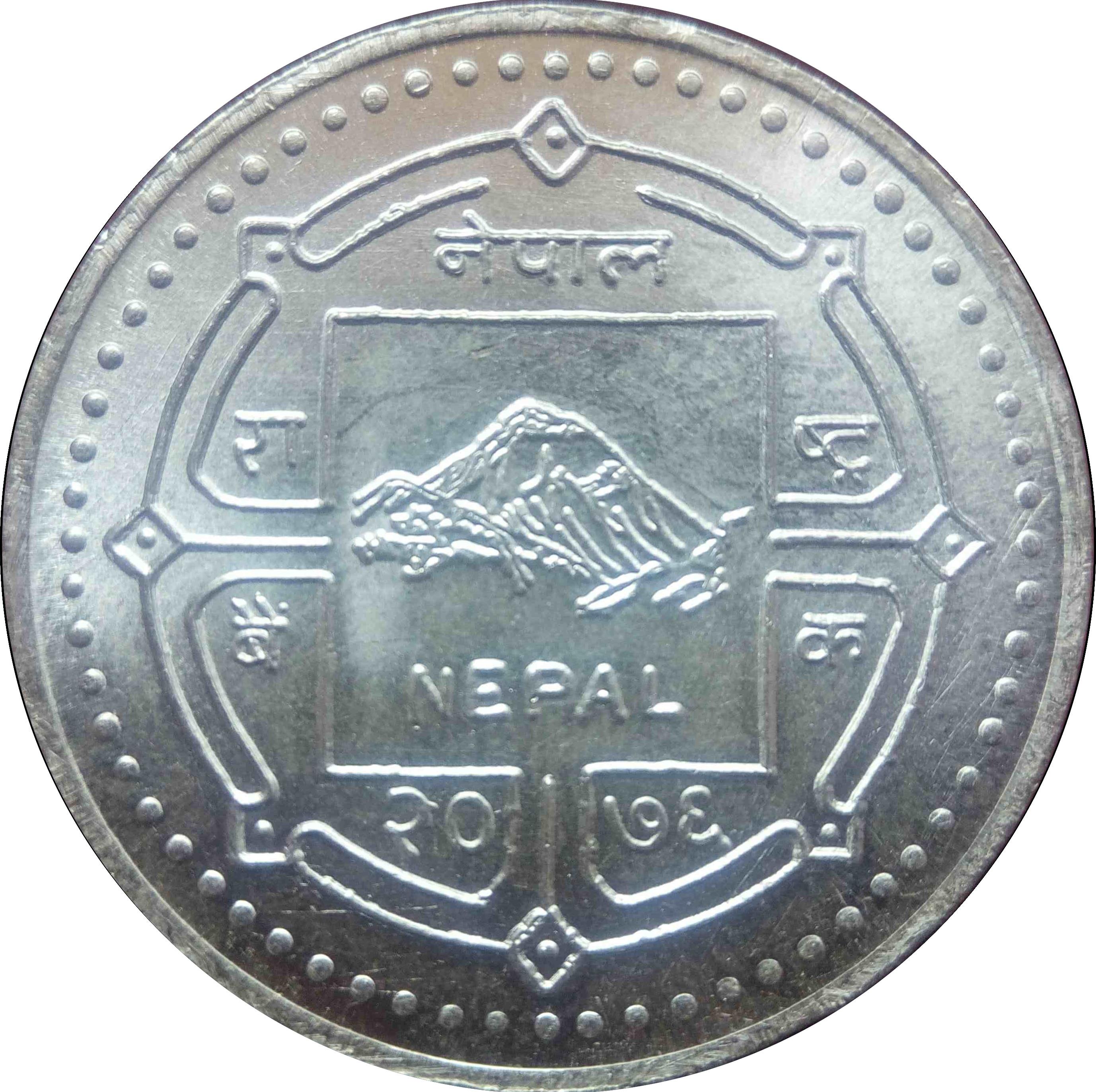 guru nanak 550 coin