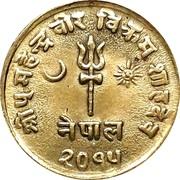 1 Paisa - Mahendra Bir Bikram – obverse
