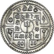 1 Rupee - Birendra Bir Bikram -  obverse