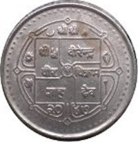 NEPAL 5 RUPEES NEW CONSTITUTION 1990 KM 1063 COIN UNC