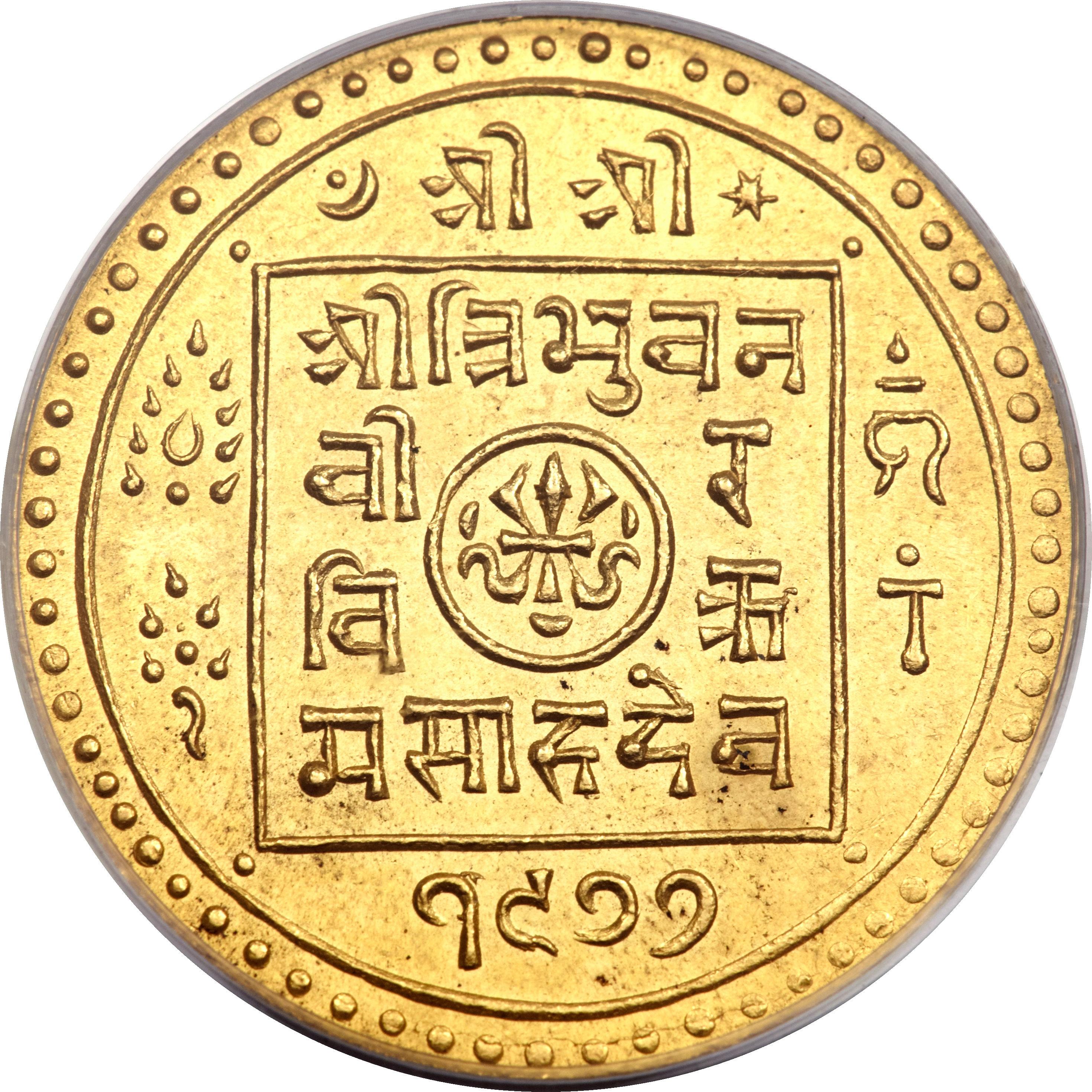 1 Tola - Tribhuvana Bir Bikram - Nepal – Numista