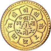 1 Tola - Tribhuvan Bir Bikram – reverse