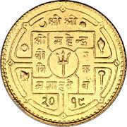 11.66g Asarphi - Mahendra Bir Bikram – reverse