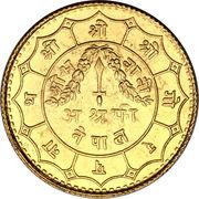 11.66g Asarphi - Mahendra Bir Bikram – obverse