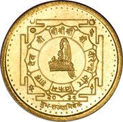5g Asarphi - Birendra Bir Bikram (Coronation) – reverse