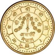 10g Asarphi - Birendra Bir Bikram (Coronation) – obverse