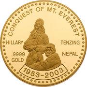 7.77g Asarphi - Gyanendra Bir Bikram (Mt. Everest) – reverse