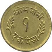 1 Paisa - Mahendra Bir Bikram (Coronation) – reverse