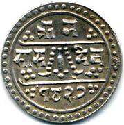 ½ Mohar - Prithvi Bir Bikram – reverse