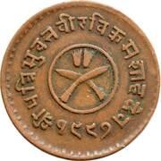 1 Paisa - Tribhuvana Bir Bikram – obverse