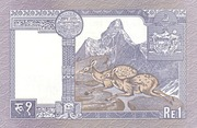 1 Rupee - Birendra Bir Bikram – reverse