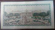 10 Rupees- Mahendra Bir Bikram – reverse