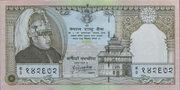 25 Rupees – obverse