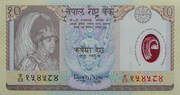 10 Rupees (King Gyanendra's Accession to the Throne) – obverse
