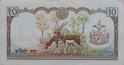 10 Rupees – reverse