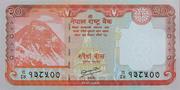 20 Rupees -  obverse