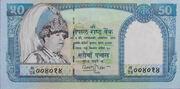 50 Rupees -  obverse