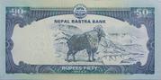 50 Rupees – reverse