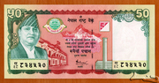 50 Rupees (Golden jubilee of Nepal Rastra Bank) – obverse