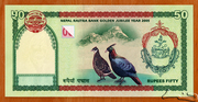 50 Rupees (Golden jubilee of Nepal Rastra Bank) – reverse
