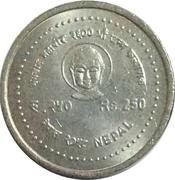 250 Rupees - Gyanendra Bir Bikram (Bhagawan Mahavir) – reverse